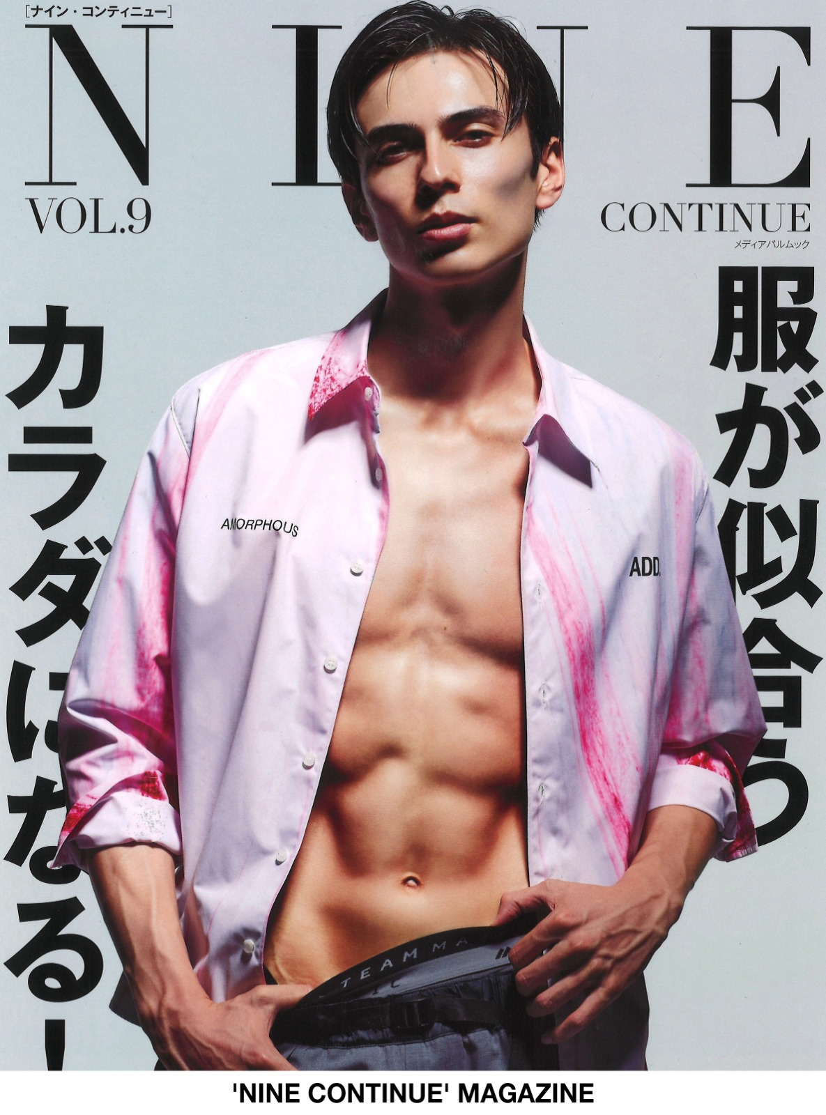 自社ブランド - NINE CONTINUE MAGAZINE